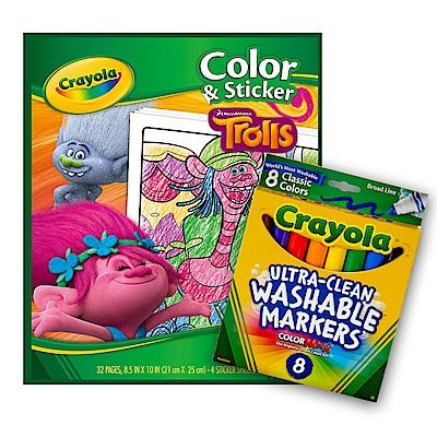 美國Crayola繪兒樂 魔髮精靈貼紙著色組(3Y+)