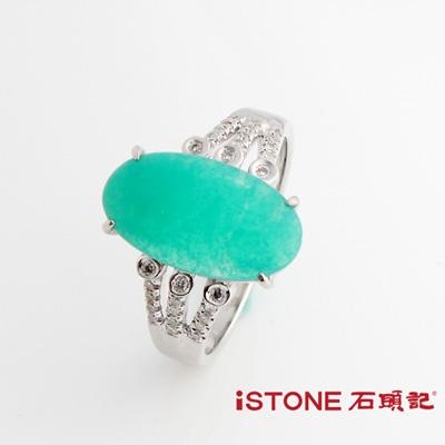 石頭記 完美天然鑽白k金台灣藍寶戒指