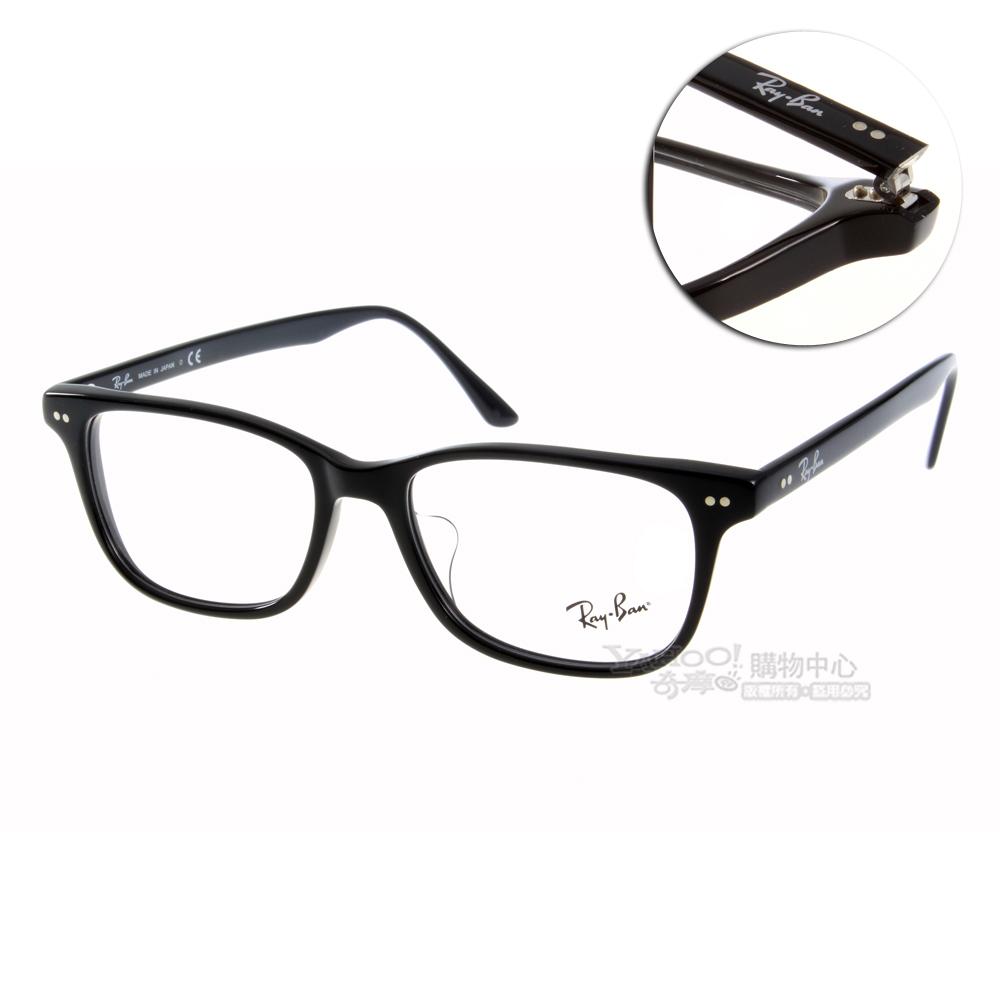 RAY BAN眼鏡 經典品牌/黑#RB5306D 2000