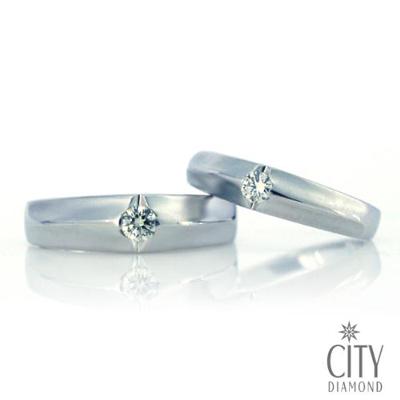 City Diamond『星光戀人』10分鑽石對戒