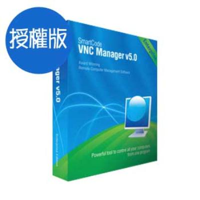 SmartCode VNC Manager (Enterprise)(下載版)