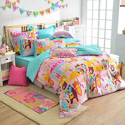 義大利Fancy Belle 開心樂園 雙人純棉床包枕套組
