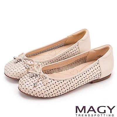 MAGY 甜美新風貌 穿孔牛皮平底娃娃鞋-粉紅
