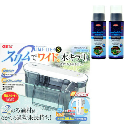 GEX《靜音長時效》新型外掛過濾器S+Mr.Aqua全效水質穩定液+魚體保護膜 150ml