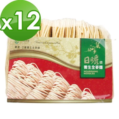 台灣綠源寶 蔬菜養生麵(500g/包)x12包組