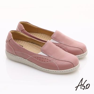 A.S.O 抗震雙核心 柔軟真皮素面沖孔休閒鞋 粉紅