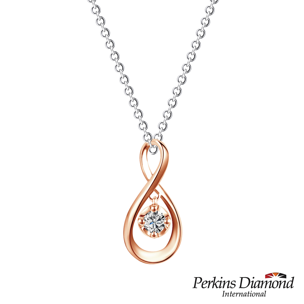 PERKINS 伯金仕 - infinity系列 鑽石項鍊