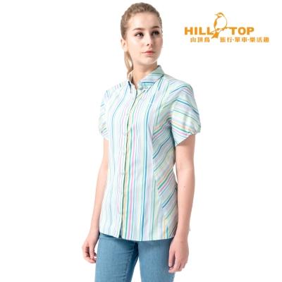 【hilltop山頂鳥】女款吸濕排汗抗UV彈性短袖襯衫S06F56水晶藍底彩條