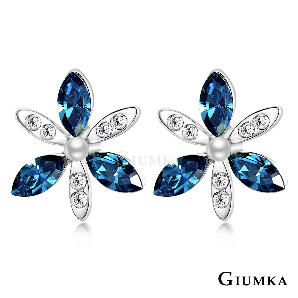 GIUMKA 綺麗花朵 水晶耳環-藍