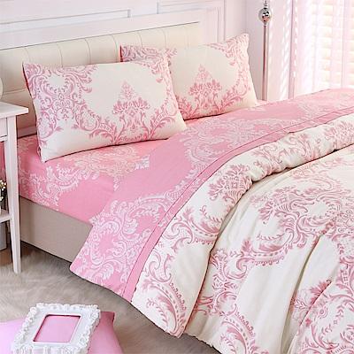 AmoreCasa 菲拉公主天絲加大兩用被床包組(台灣製造)