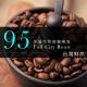 咖啡工廠 台灣鮮烘咖啡豆-95深城市烘培(450g) product thumbnail 1