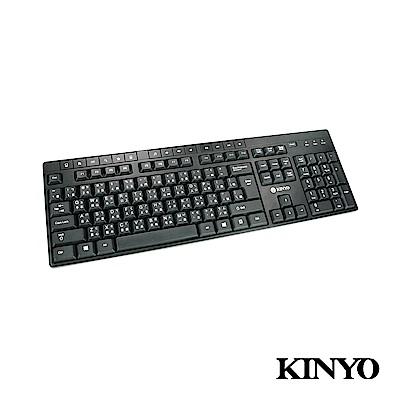 【KINYO】 USB多媒體精緻精鍵盤(KB33U)