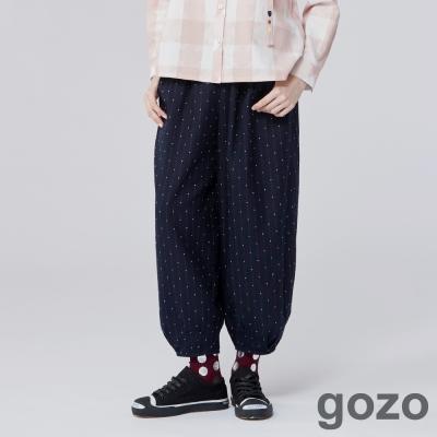 gozo 星空世界隱性條紋點點燈籠褲 (二色)