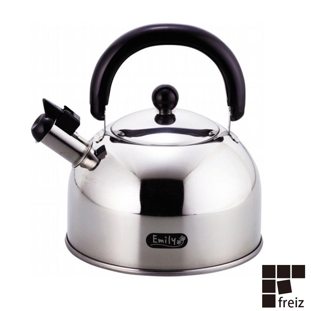 【FREIZ】日本進口笛音不鏽鋼茶壺3L
