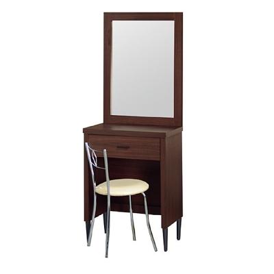 AS-布茲2尺胡桃化妝桌-59.5x40x80.8cm