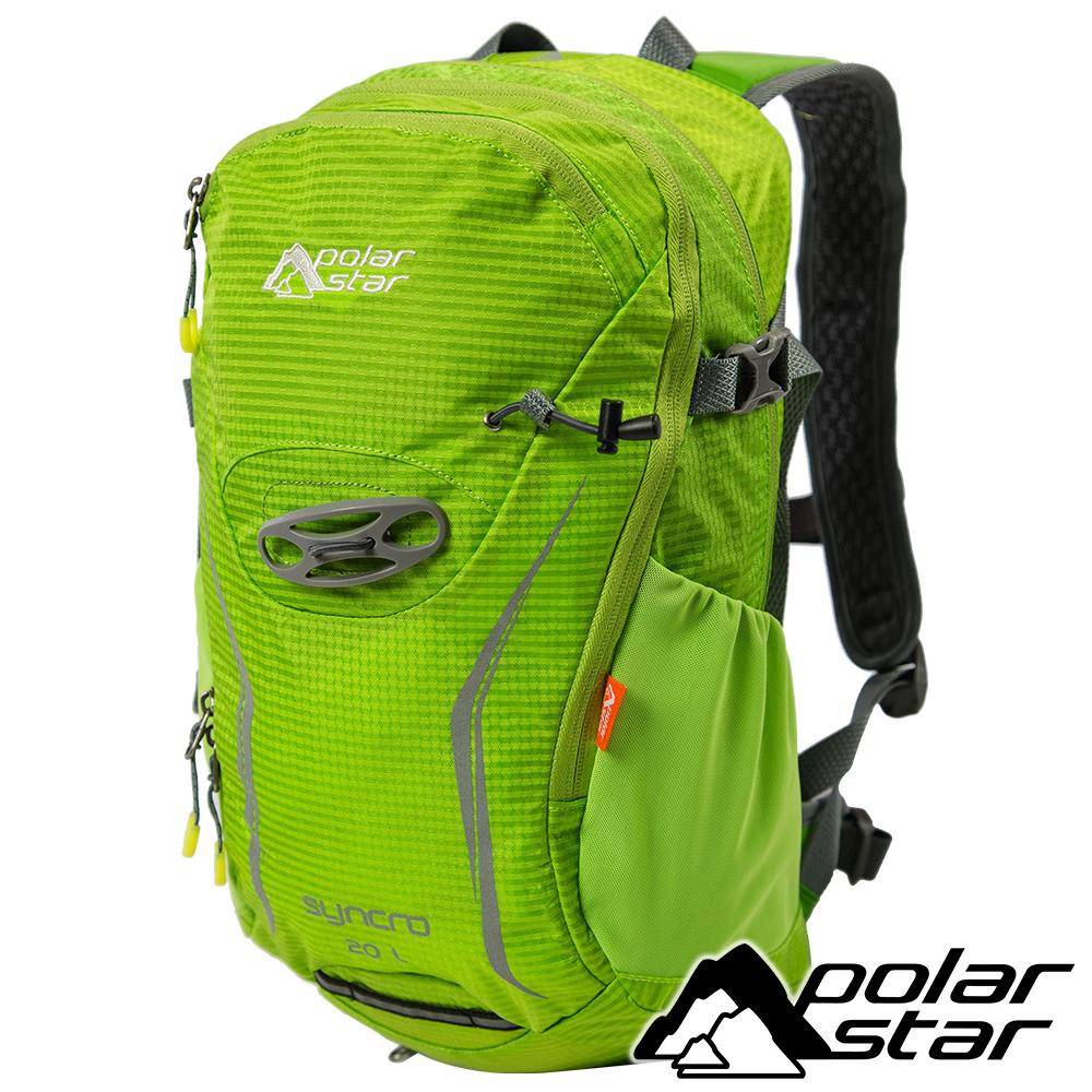 【PolarStar】休閒背包20L『蘋果綠』(附防雨罩) 單車背包│旅遊 P17802