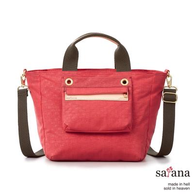 satana-多隔層手提包-斜背包-漿果紅