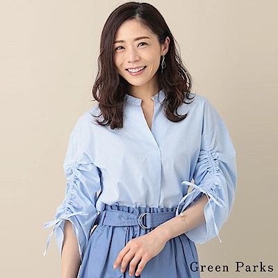 Green Parks 抓皺袖設計氣質襯衫上衣