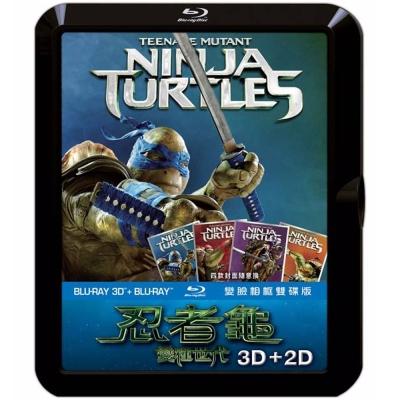忍者龜  變種世代 3D+2D 變臉相框版  藍光 BD