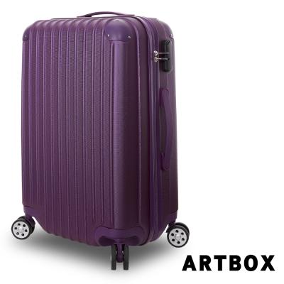 ARTBOX-寶石糖芯 28吋ABS鑽石抗刮硬殼行李箱(紫色)