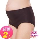 【Mamaway】抗菌涼感孕婦內褲(2入組)-產前、產後適穿 (共六色)