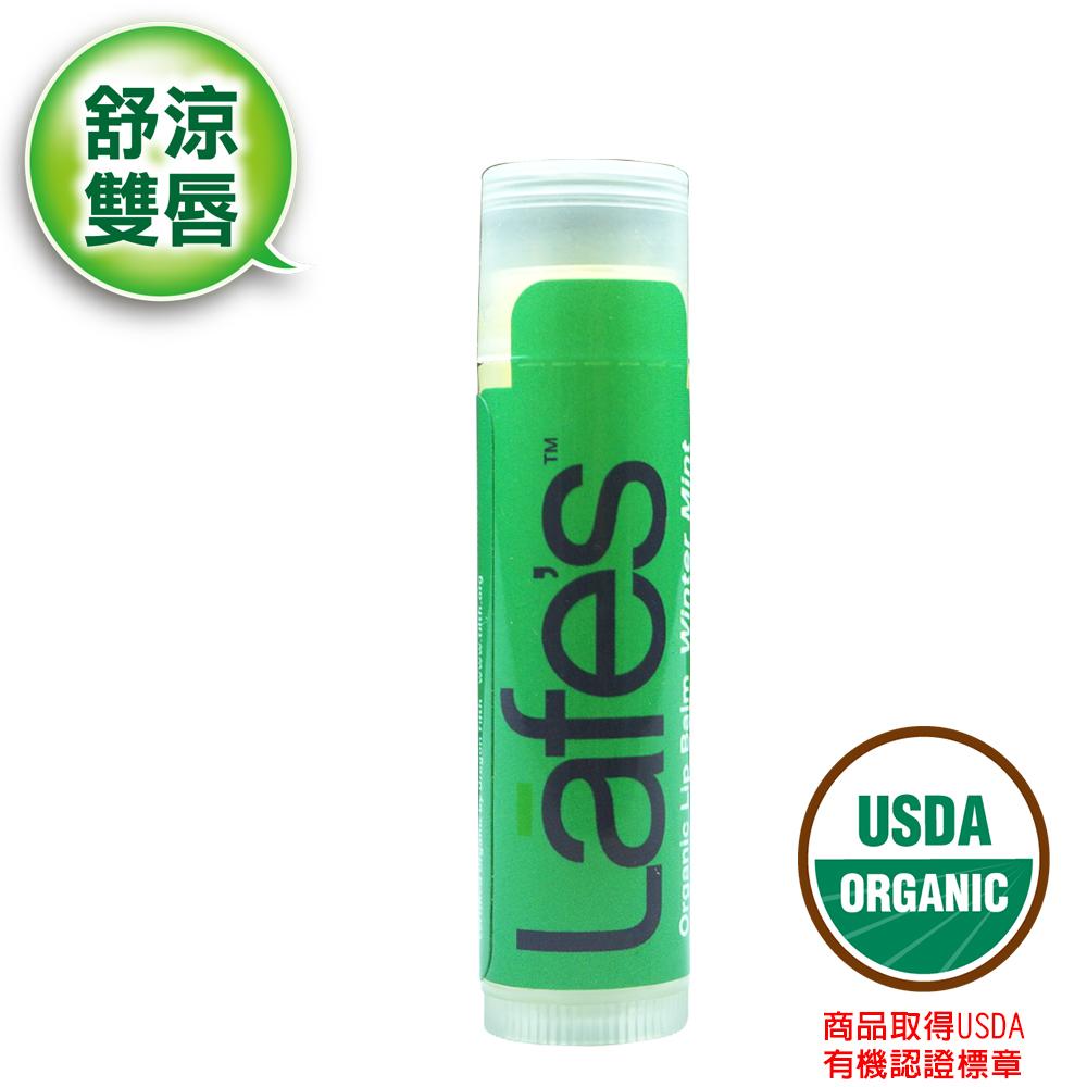 Lafes純自然護唇膏-薄荷【美國USDA有機認證】