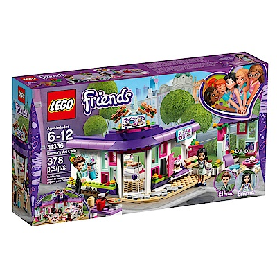 2018 樂高LEGO Friends系列 - LT41336 艾瑪的藝術咖啡廳