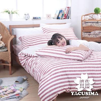 日本濱川佐櫻-慢活.紅 活性無印風單人三件式被套床包組
