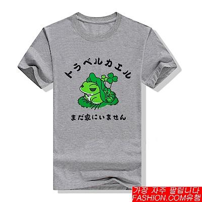 FASHION館 卡通日文小青蛙短T 旅蛙 人生