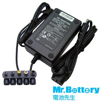 電池先生 - 萬用 16V 3.5A 56W 電源供應器