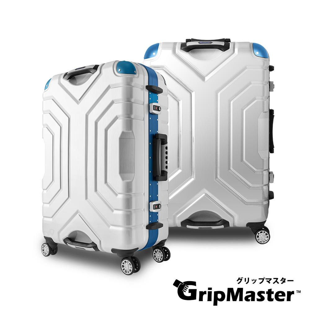 日本GRIPMASTER  27吋 白拉絲(深藍框)  王者霸氣 雙把手硬殼鋁框行李箱