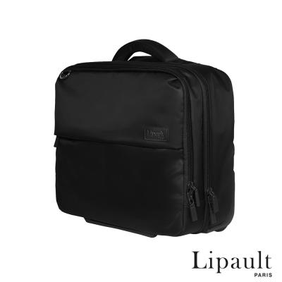 法國時尚Lipault-商務系列行動辦公室拉桿箱-15吋-耀岩黑