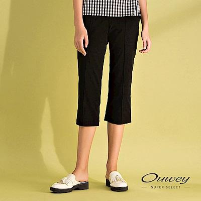 OUWEY歐薇 彈力透氣八分造型褲(黑)