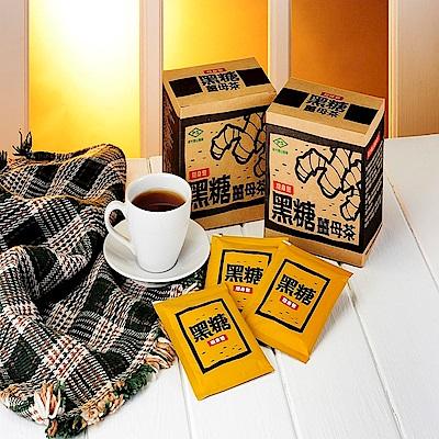 新竹寶山糖業 黑糖薑母茶-隨身包沖泡式(10入x2盒)