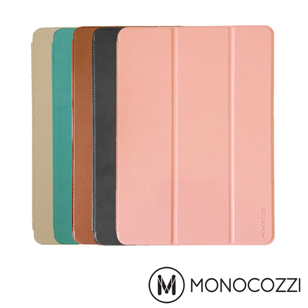 MONOCOZZI iPad Pro 10.5 吋多角度可拆式立架保護套