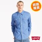 Levis 牛仔襯衫 男裝 橘標 雙口袋