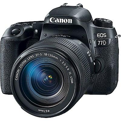 Canon EOS 77D+18-135mm IS USM 變焦鏡組 (公司貨)