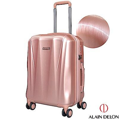 ALAIN DELON 亞蘭德倫 20吋璀璨拉絲系列登機箱(玫瑰金)