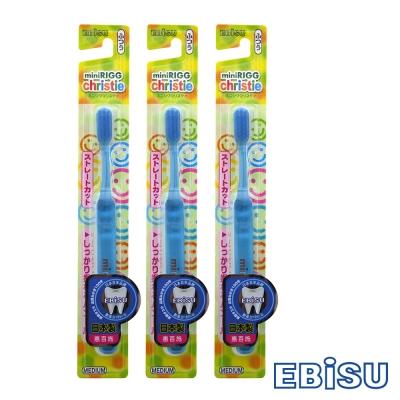 EBISU-超炫透明柄兒童牙刷x3入