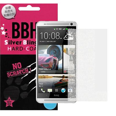 星砂  HTC One Max  金蔥鑽石螢幕保護貼