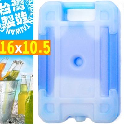 台灣製造 日式保冰磚(小)