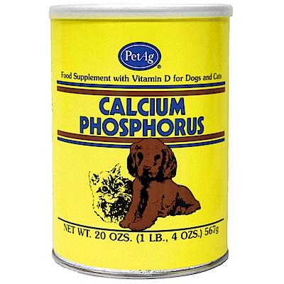 美國貝克 波頓鈣磷粉 567g 兩罐組