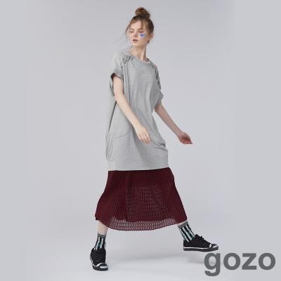 gozo休閒肩飾帶設計長版上衣(二色)-動態show