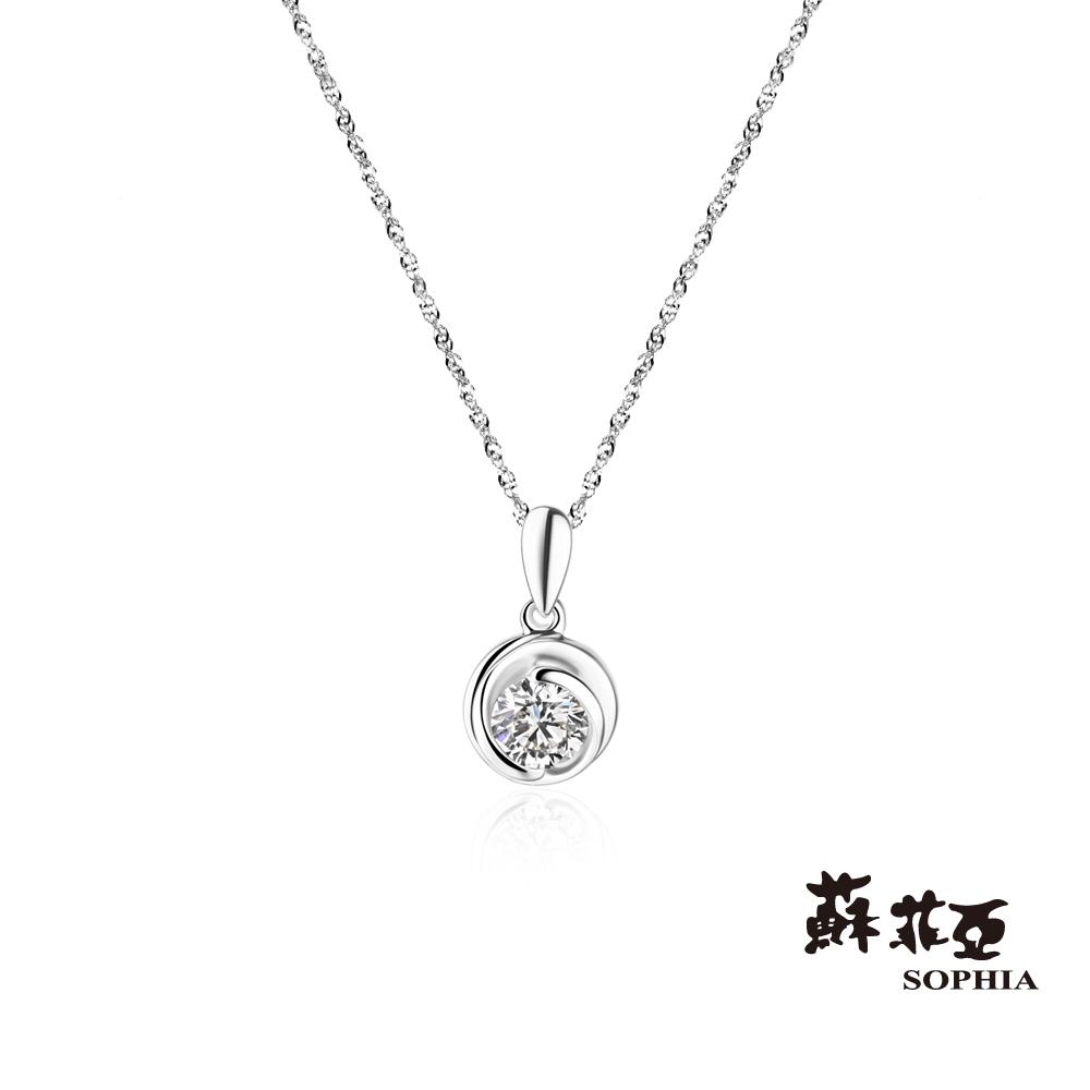 蘇菲亞SOPHIA 鑽鍊-熱戀0.07克鑽石項鍊