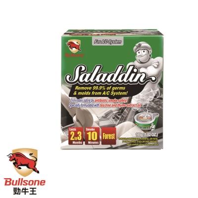 Bullsone-勁牛王-阿拉丁空調殺菌除臭煙燻罐(FOREST森林)