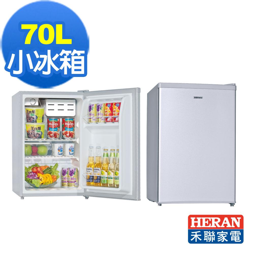 HERAN禾聯70L單門小冰箱HRE-0712