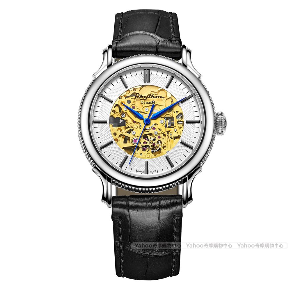 RHYTHM日本麗聲 時尚貴族鏤空自動機械腕錶A1511L-01-黑/52mm