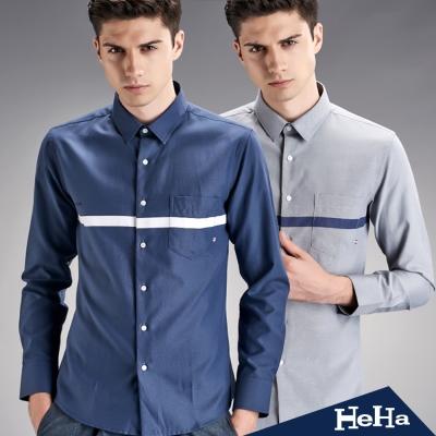 襯衫 薄款簡約造型男士長袖襯衫 三色-HeHa