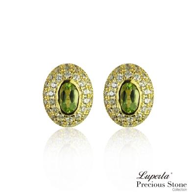 大東山珠寶 星座愛情橄欖石寶石璀璨純銀璨金耳環 仲夏夜之吻