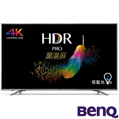 BenQ 55吋 4K HDR 護眼廣色域旗艦大型液晶+視訊盒 55SW700